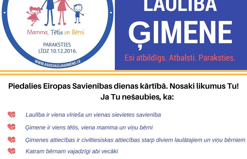 Pirmo reizi Eiropas Savienības pilsoņi var izteikties par ģimenes un laulības definīciju