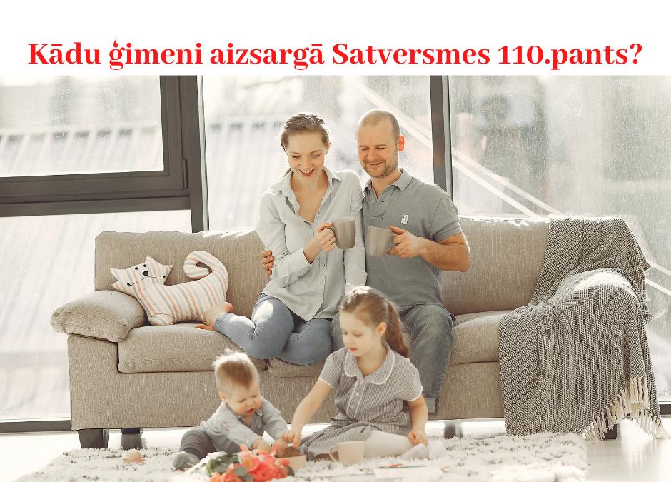 Kādu ģimeni aizsargā Satversmes 110.pants?