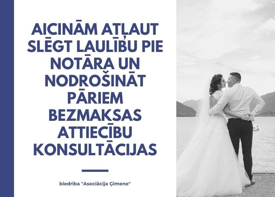 Aicinām atļaut slēgt laulību pie notāra un nodrošināt pāriem bezmaksas attiecību konsultācijas