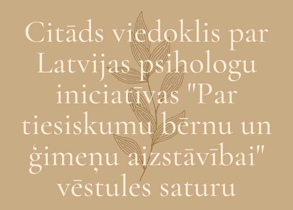 """Citāds viedoklis par Latvijas psihologu iniciatīvas """"Par tiesiskumu bērnu un ģimeņu aizstāvībai"""" vēstules saturu"""